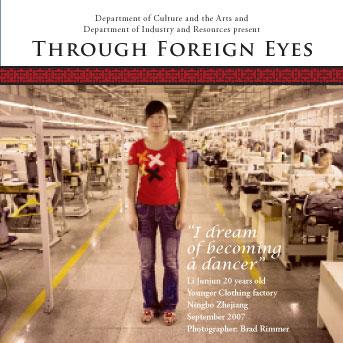 through foreign eyes dvd
